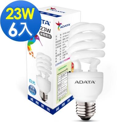 威剛ADATA 23W螺旋省電燈泡-白/黃光 6入