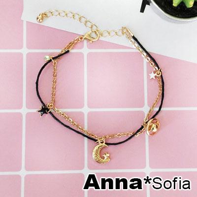 AnnaSofia 星月星球細繩 層次手環手鍊(黑繩系)