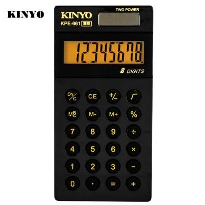 KINYO 口袋型護眼計算機KPE-661