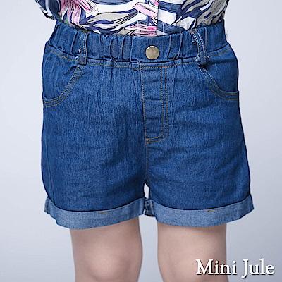 Mini Jule 童裝-短褲 休閒純色雙口袋反褶短褲(深藍)