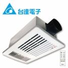 台達電子暖風機(遙控型) VHB37ACRT 110V