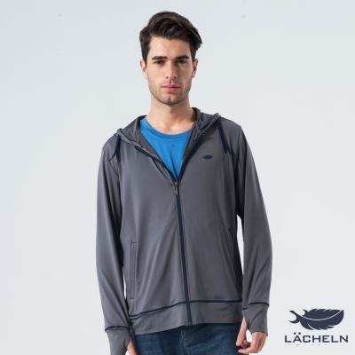 【LACHELN】吸排防曬針織外套-暗灰(L61M503)