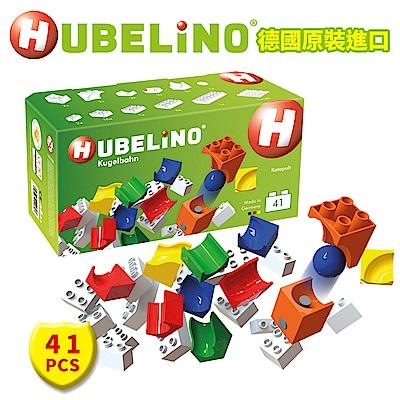 【德國HUBELiNO】軌道式積木套件組合 - 41PCS