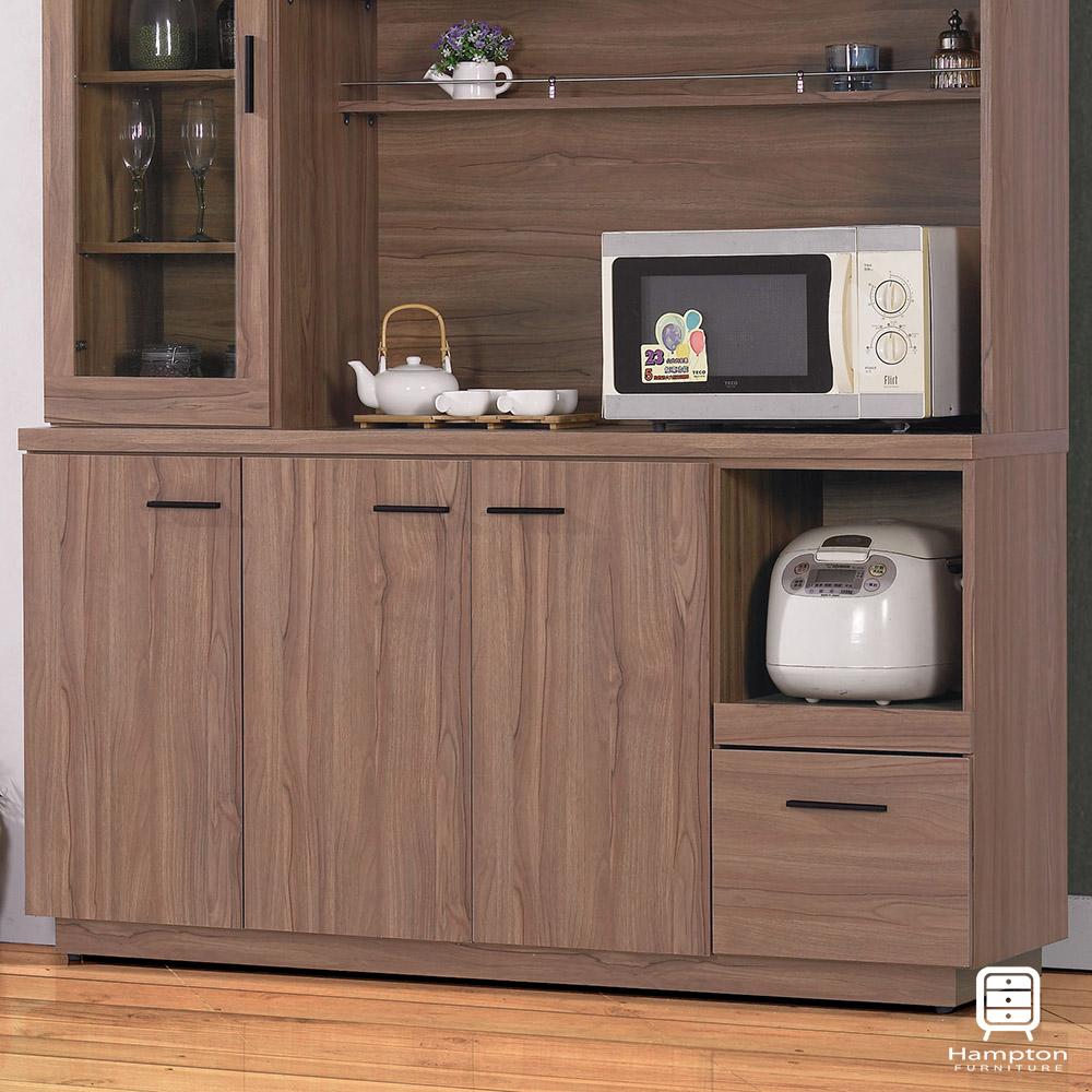 漢妮Hampton莫林系列5尺柚木色餐櫃下座-151.5x46x85cm