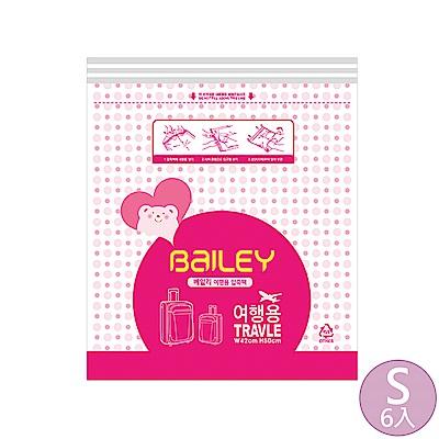 韓國BAILEY貝睿 真空收納袋 S (6入組)