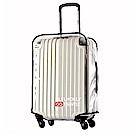 PUSH! 旅遊用品 ABS.PVC全透明行李箱拉杆箱專用防水保護套拖運套26寸S39-5