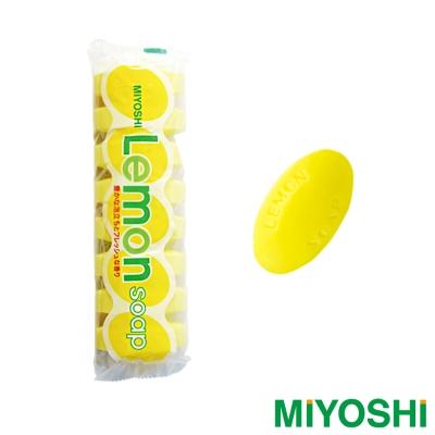 MIYOSHI 日本無添加檸檬皂45g 8入