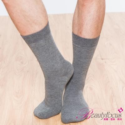 BeautyFocus 台灣製舒適細針素面中性襪(淺灰)