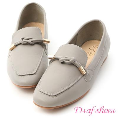 D+AF 好感輕著.小金飾綁結柔軟樂福鞋*灰