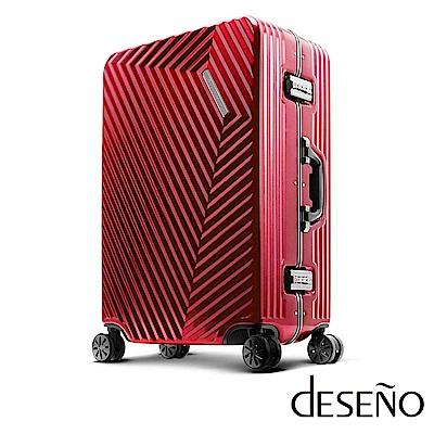 Deseno索特典藏II 26吋細鋁框行李箱(金屬紅)