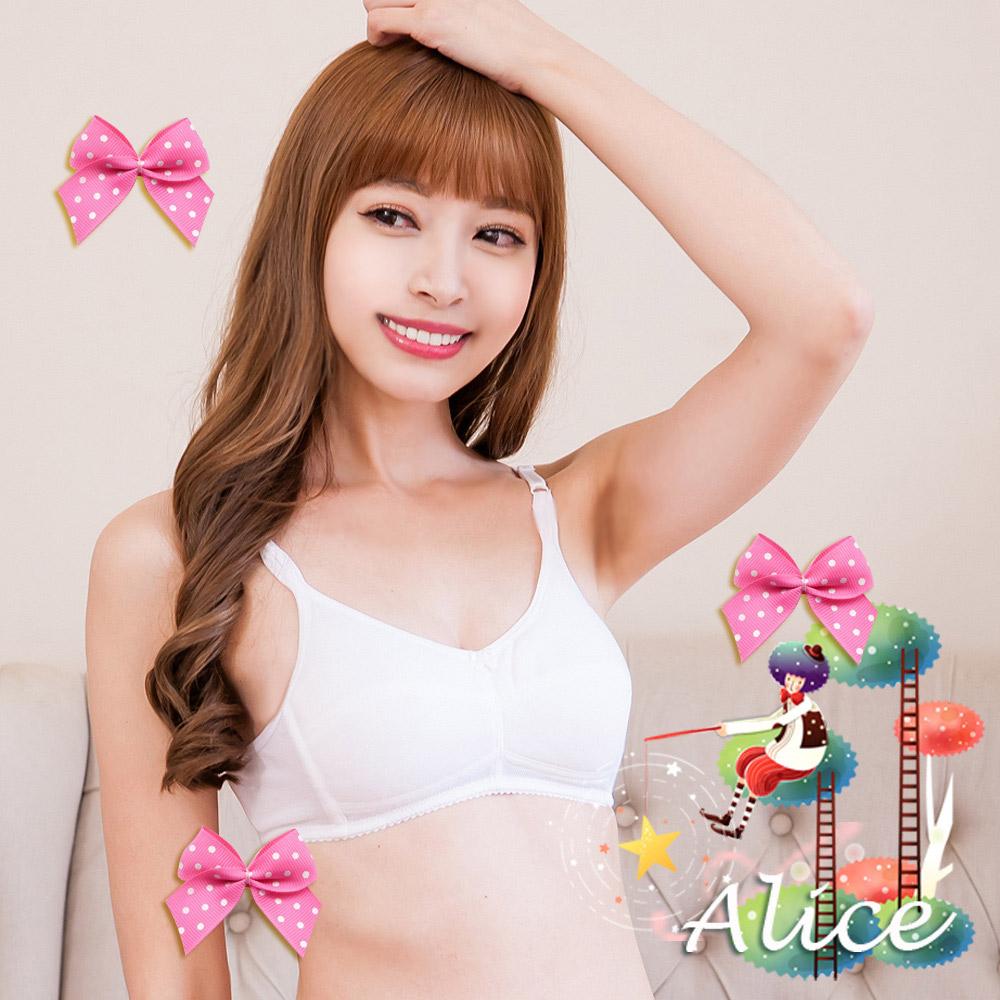 少女內衣  活力女孩基礎透氣內衣 2件組 艾莉絲少女 @ Y!購物