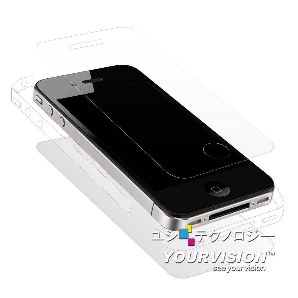 iPhone 4 全機纖薄無重感抗刮保護膜(晶瀅透亮機背貼+高透亮螢幕貼+邊膜)-贈布