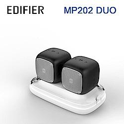 MP202DUO 藍芽攜帶型喇叭
