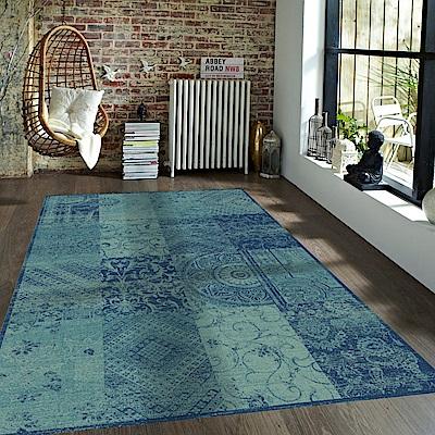 范登伯格 - 波爾 現代絲質地毯 - 藍調 (160 x 230cm)