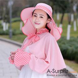 A-Surpriz 抗UV全方位護頸加防曬披肩遮陽帽((粉)