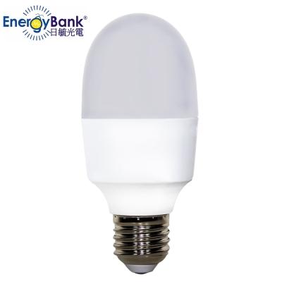 日毓光電 11W子彈燈 冷白/暖黃光 LED節能燈泡 8入