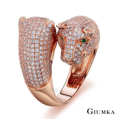 GIUMKA 純銀戒指 金錢豹 925純銀戒 (玫金)