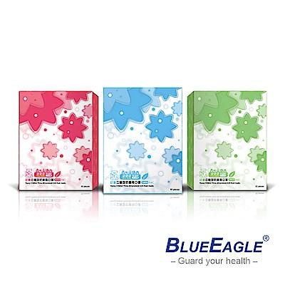 藍鷹牌 美妍台灣製幼童立體防塵口罩 50片*5盒