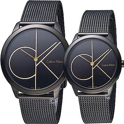 Calvin Klein Minimal穿越愛戀對錶(K3M214X1 K3M224X1)