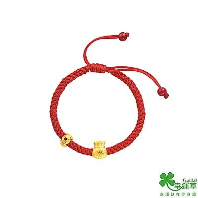 幸運草 袋滿金黃金中國繩手鍊