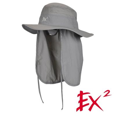 德國EX2護頸遮陽荒野