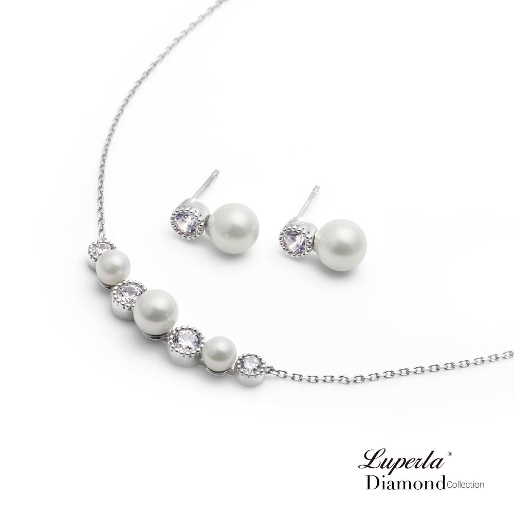 大東山珠寶 愛戀圓舞曲 施華洛世奇水晶珠純銀晶鑽項鍊耳環套組