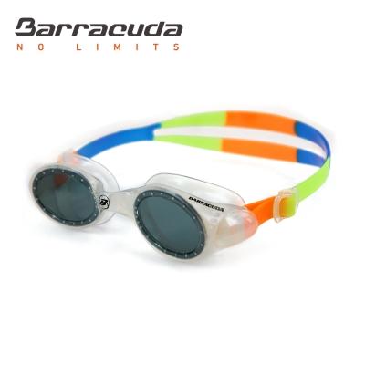 美國巴洛酷達Barracuda兒童競技型抗UV防霧UVIOLET泳鏡- 快速到貨
