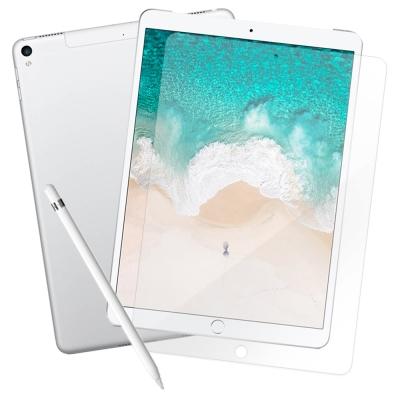 Metal-Slim Apple iPad Pro 10.5 2017 9H鋼化玻璃保護貼