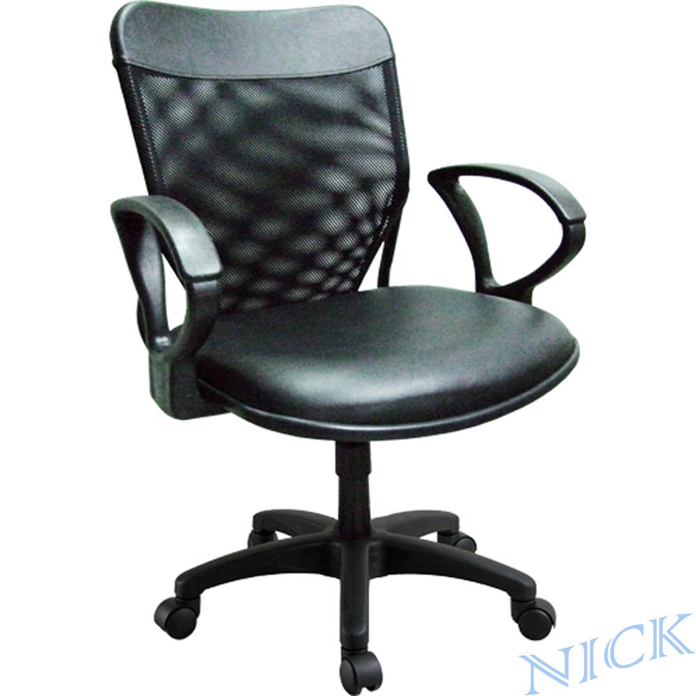 NICK 基本型鋼網背透氣皮坐墊辦公椅
