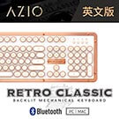 AZIO RETRO POSH BT 藍芽真牛皮打字機鍵盤(PC/MAC)英文版