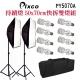 Pixco持續燈50x70cm快拆雙燈組(PY5070A) product thumbnail 1