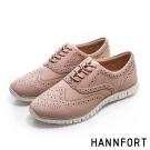 HANNFORT ZERO GRAVITY輕舞牛津翼紋雕花動能氣墊鞋-女-石英粉