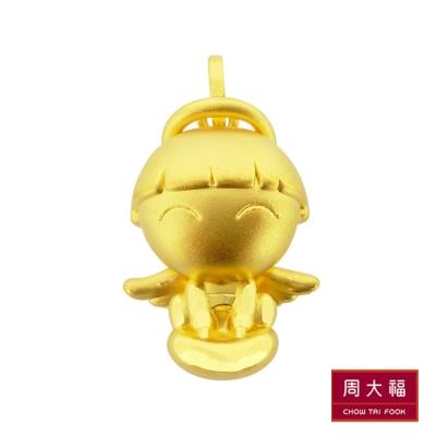 周大福 福星寶寶系列 財富寶寶體操純金墜飾