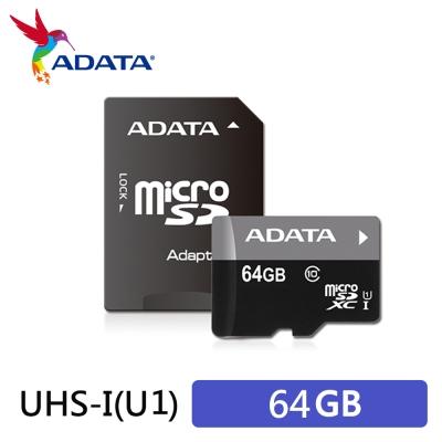 威剛Premier microSDXC UHS-I U1 64G記憶卡/附轉卡