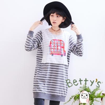 betty's貝蒂思 可愛公車插圖拼接雪紡T-shirt(灰色)