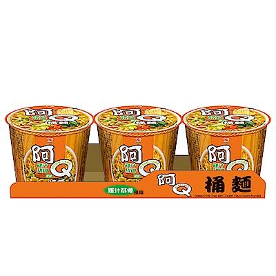阿Q桶麵 雞汁排骨風味桶(107gx3入)