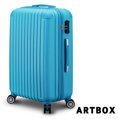 ARTBOX-寶石糖芯 28吋ABS鑽石抗刮硬殼行李箱(湖藍)