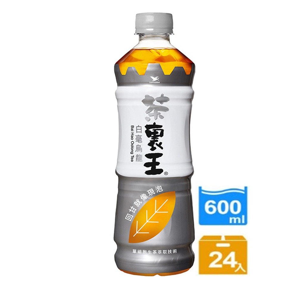 茶裏王 白毫烏龍茶(600mlx24入)