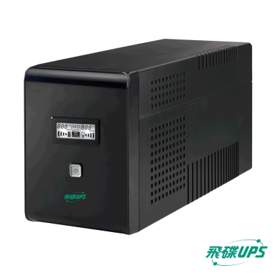 飛碟-2KVA UPS (在線互動式) 穩壓+USB監控軟體+LCD大面板