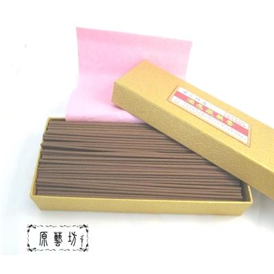 原藝坊 天然供香系列 滿愿藏藥香(臥香) (長約22cm ‧ 210g / 每盒)