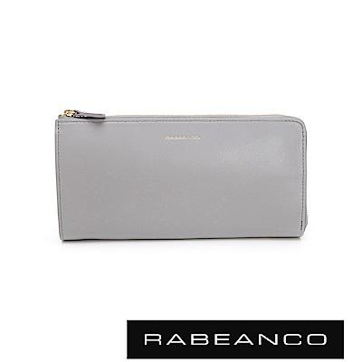 RABEANCO 迷時尚系列撞色多格層拉鍊長夾 雲霧灰