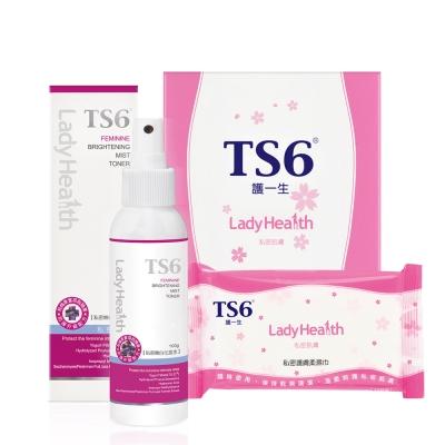 TS6護一生 外出淨潔組 (私密嫩白化妝水1入+柔濕巾1盒)