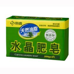南僑水晶肥皂200gx4入