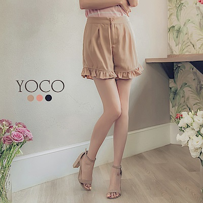 東京著衣-yoco 多色氣質下擺魚尾口袋短褲-S.M.L(共三色)