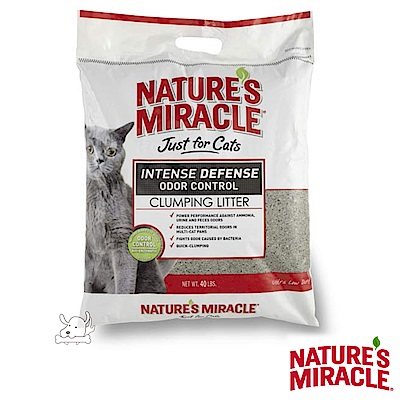8in1 自然奇蹟 天然酵素除臭凝結貓砂 40LB X 1包