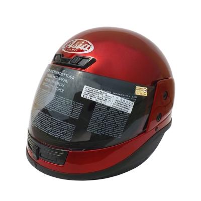 ASIA FreeStyle A801 全罩式安全帽 酒紅