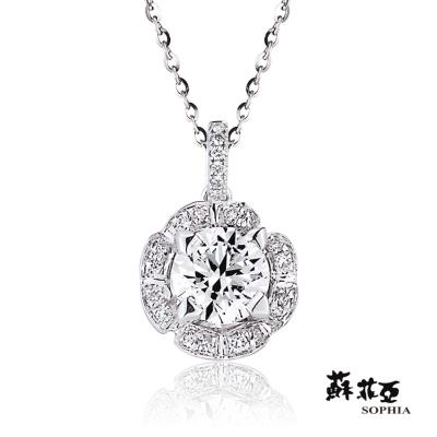 蘇菲亞SOPHIA 鑽石項鍊 - 百年珍藏 八心八箭 3EX 0.50克拉鑽鍊