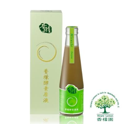 香檬園 奇蹟香檬酵素原液 250ml/瓶
