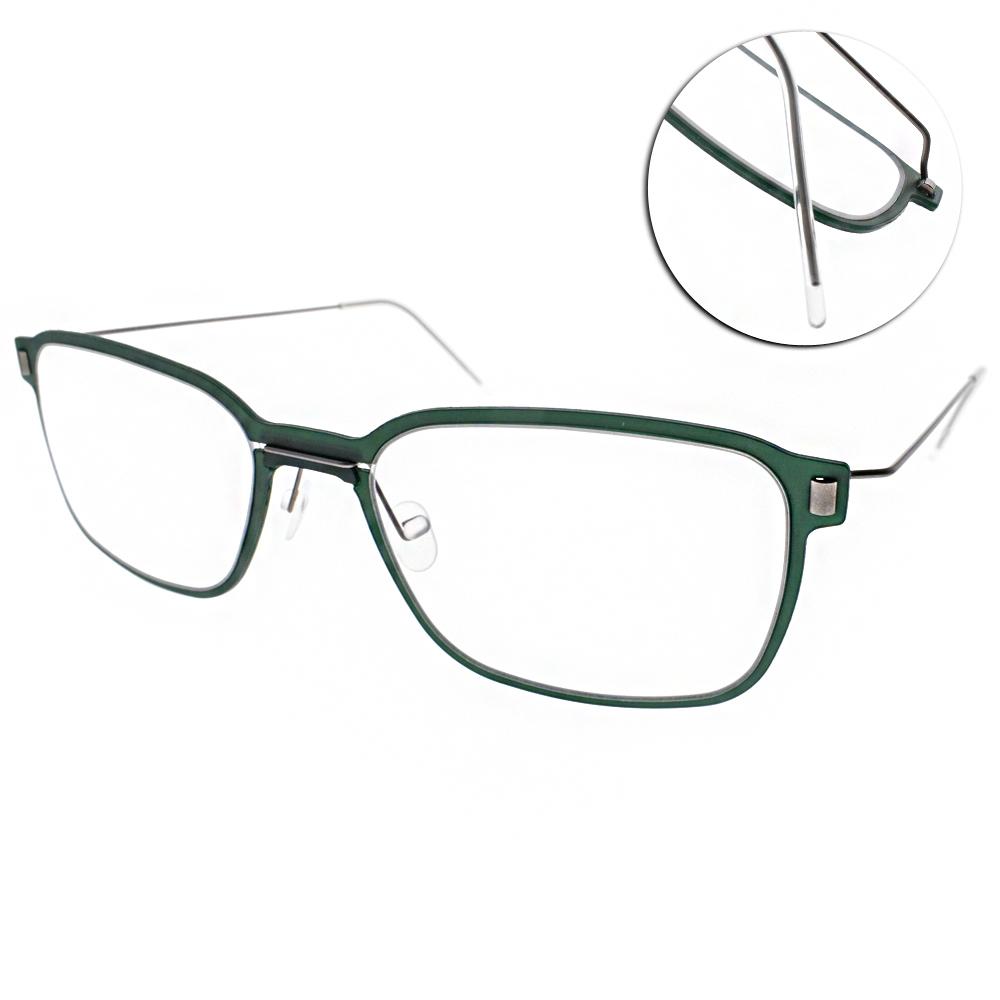 MARKUS T眼鏡 無螺絲眼鏡結構/綠-銀#M1 071 533-335