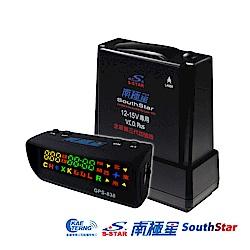 【凱騰】南極星 GPS-838衛星超速警示器+雷達